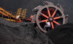钢铁央企负责人薪酬首次披露:在111家央企中位于低位
