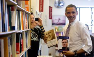 作为读者的奥巴马