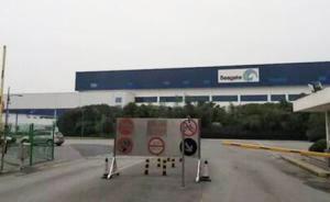 美国硬盘巨头无锡工厂接纳苏州被裁员工:合同一律改为一年