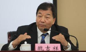 足协高层调整魏吉祥卸任副主席,此前曾因违反八项规定遭警告