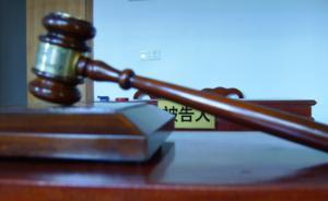 """广州法院去年受理""""民告官""""案件万余起,一成多""""官""""败诉"""