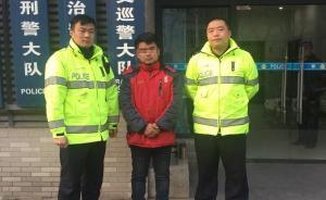 男子西安无驾照骑摩托被行拘,其父:关我,放我儿回家过年!