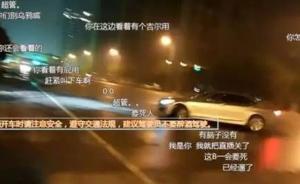 湖南一网友驾宝马直播撞墙,警方:醉驾,正按程序处理