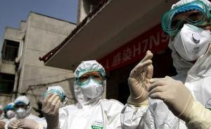 广东进入H7N9疫情高发期:今年报告11病例,死亡2例