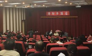傅斯年讲座︱林沄:神权、军权与族权,商王最重视哪个权力