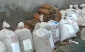 河北一处民房非法存火药近一吨,距有四千多名师生学校仅百米