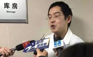 患者突发躁狂,杭州男医生一把将他抱在怀里使其安静下来