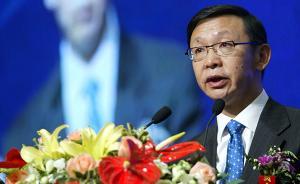 视频|银监会原副主席蔡鄂生:中国经济没问题