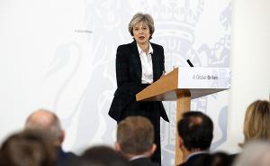 英首相宣布脱欧方案:将离开欧盟统一市场,但不会离开欧洲