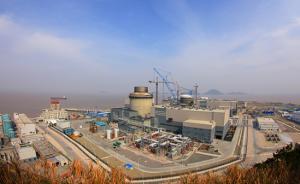 """2015年核准8台新建核电机组后,2016年""""零""""核准"""