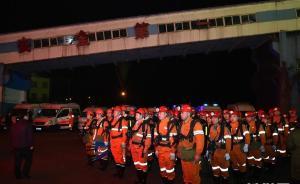 山西朔州煤企冒顶事故:1人获救7人遇难,仍有2人被困