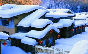 吉林松岭雪村遭遇收费风波:游客少了三分之一,超载等被质疑