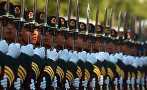 军媒:全军武警部队有偿服务项目已停止40%
