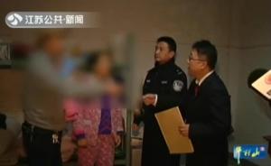 苏州:法院深夜抓老赖44人被拘传