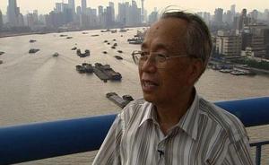 上海南浦杨浦大桥建设总指挥朱志豪逝世,享年86岁