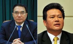 辽宁省委原书记王珉、国台办原副主任龚清概等将在河南受审