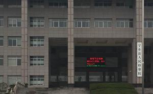 湖南宁乡检察院公诉科长遭追杀,警方:嫌犯系缓刑期已被抓