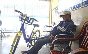 撬坏锁后无法锁车怕别人骑走,昆明男子将共享单车扔江中被拘