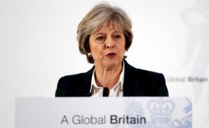 英国首相公布的脱欧方案为何让英镑创下八年来的最高日涨幅?