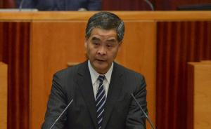 梁振英任内最后一份施政报告:香港完全没有独立或分离空间