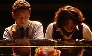"""《两个人的谋杀》:用音乐对""""谋杀""""进行欢乐的戏谑"""