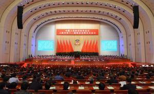 姜平、赵雯增选为上海市政协副主席