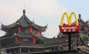 中国怎样推动新型全球化?