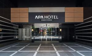 暗访东京新宿APA酒店:右翼书籍还在前台公然售卖