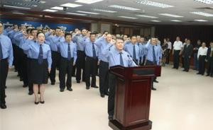 广东检方首次从律师和法学专家中公开选拔检察官,有5个职位