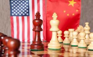 特朗普来了①|未来中美博弈的重点是双方国内改革发展的竞赛