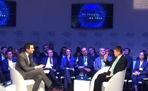 马云:中美不应该打贸易战,特朗普是个思想开明的人