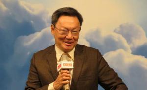 """台湾前""""国安会秘书长"""":蔡当局言行不一,加深大陆不信任感"""