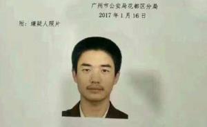 广州一男子锤杀邻居两男孩后躲废弃煤厂,遭群众举报被抓获