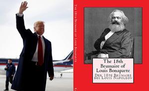 唐纳德·特朗普的雾月十八日:马克思会如何理解当代美国政治