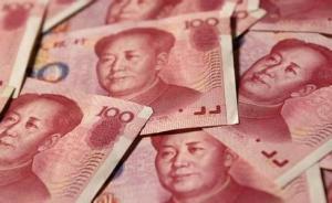 证监会副主席方星海:中国人民财富的积累还很不够