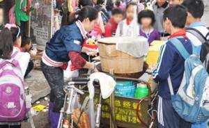 山东:幼儿园、中小学校周边禁设食品摊点经营区