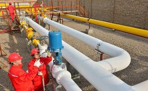 油气十三五规划:允许油气企业之间以市场化方式转让矿业权