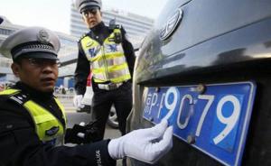 公安部交管局:13种情形的严重交通违法人员和企业一律公示