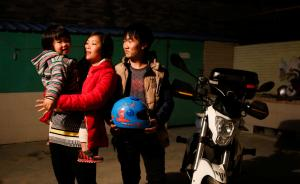 回家·直播周|贵州青年将骑摩托带妻女千里返乡:回家陪妈妈
