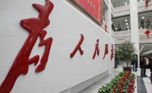 2016年深圳警方严打恶意欠薪案:立案87宗、刑拘56人
