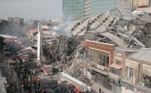 伊朗首都德黑兰商业老楼失火后倒塌,至少20名消防员丧生
