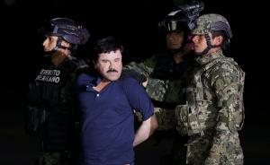 墨西哥大毒枭被引渡回美国纽约或判终身监禁,此前曾两次越狱
