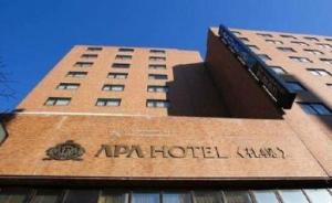 日本亚冬会组委会要求APA酒店撤走右翼书籍,酒店未答复
