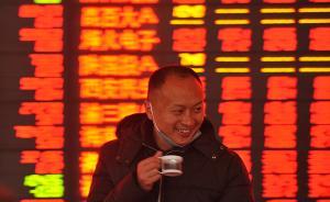 春节红包行情展开:创业板反弹近2%乐视网复牌一度涨超7%