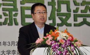 47岁兴全基金总经理杨东辞职,他曾在6000点劝基民赎回