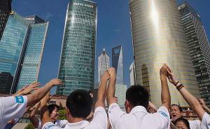 """《焦点访谈》解读中国经济""""缓中趋稳、稳中向好"""""""