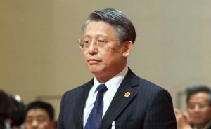 上海市人大常委会副主任沙海林:勤奋工作,秉公为民