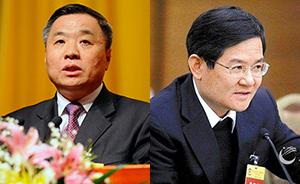 黄龙云辞任广东省人大常委会主任,徐少华辞任副省长