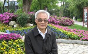 著名西方哲学史家杨祖陶去世,享年90岁