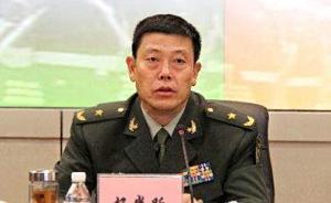 云南省军区原司令员杨光跃少将升任武警部队副司令员